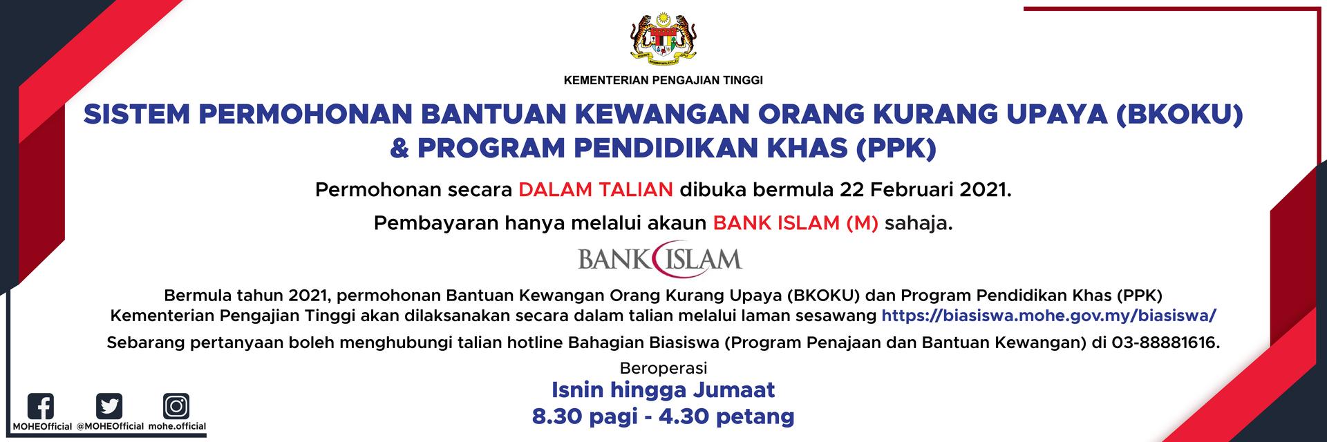 Sistem Permohonan Bantuan Kewangan Orang Kurang Upaya (BKOKU) & Program Pendidikan Khas (PPK)